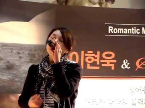 [FANCAM] Cha SooKyung(차수경) - I Can't Forgive You(용서못해) @ Romantic Mini Concert Enter-6