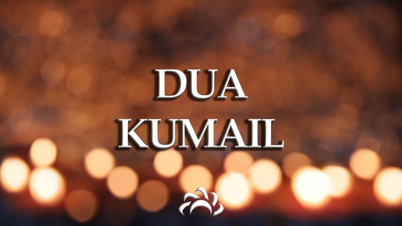 Dua Kumail | دعاء كميل