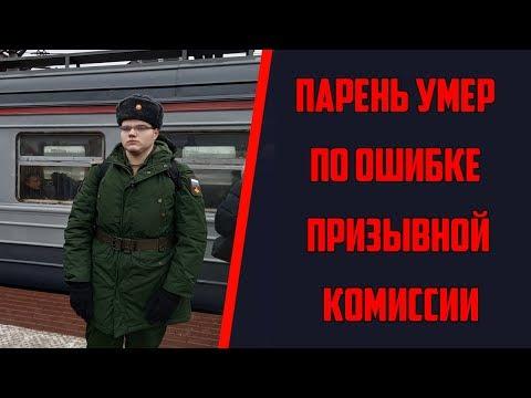 18 Летник срочник Иван Богомолов