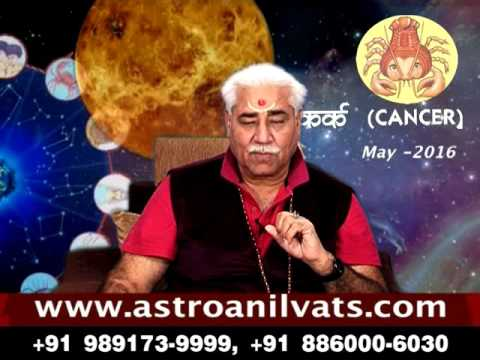 cancer monthly astro predictions for may 2016 analysis by aacharya anil vats ji youtube. Black Bedroom Furniture Sets. Home Design Ideas