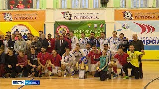 Сборная Хабаровска обыграла всех в чемпионате по мини-футболу