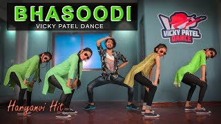 Bhasoodi Dance Video Haryanvi Hits | Vicky Patel choreography | Hina Khan