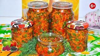 #Приправа из свежих овощей для супов БЕЗ стерилизации на каждый день
