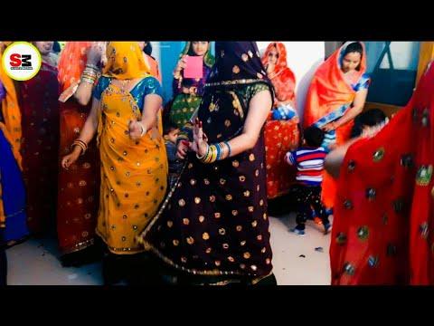 Download meenawati geet ll meena dance ll meena song ll rajasthani song ll dj song ll sunita meena