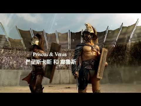 五個最彪悍的羅馬角斗士
