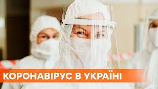 Коронавирус в Украине увеличится ли заболеваемость после праздников и кто выйдет из красной зоны