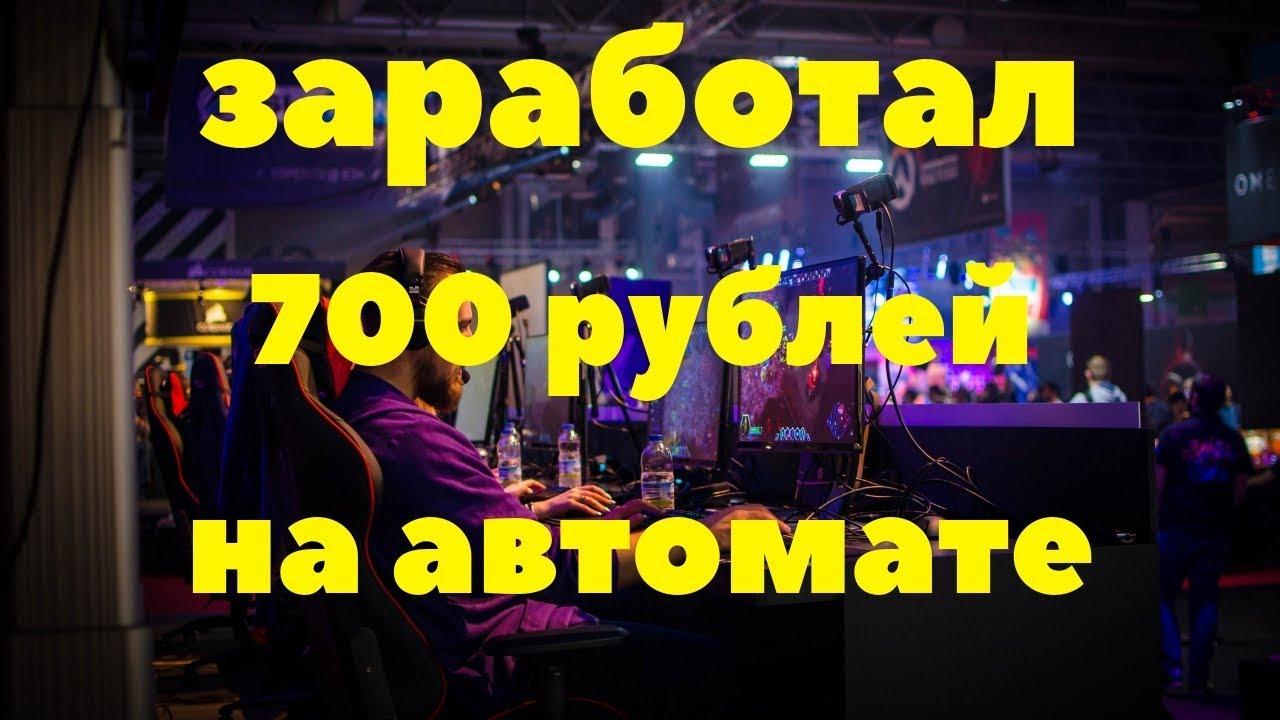 Вклад денег без обмана!От 10 рублей!Coirsept