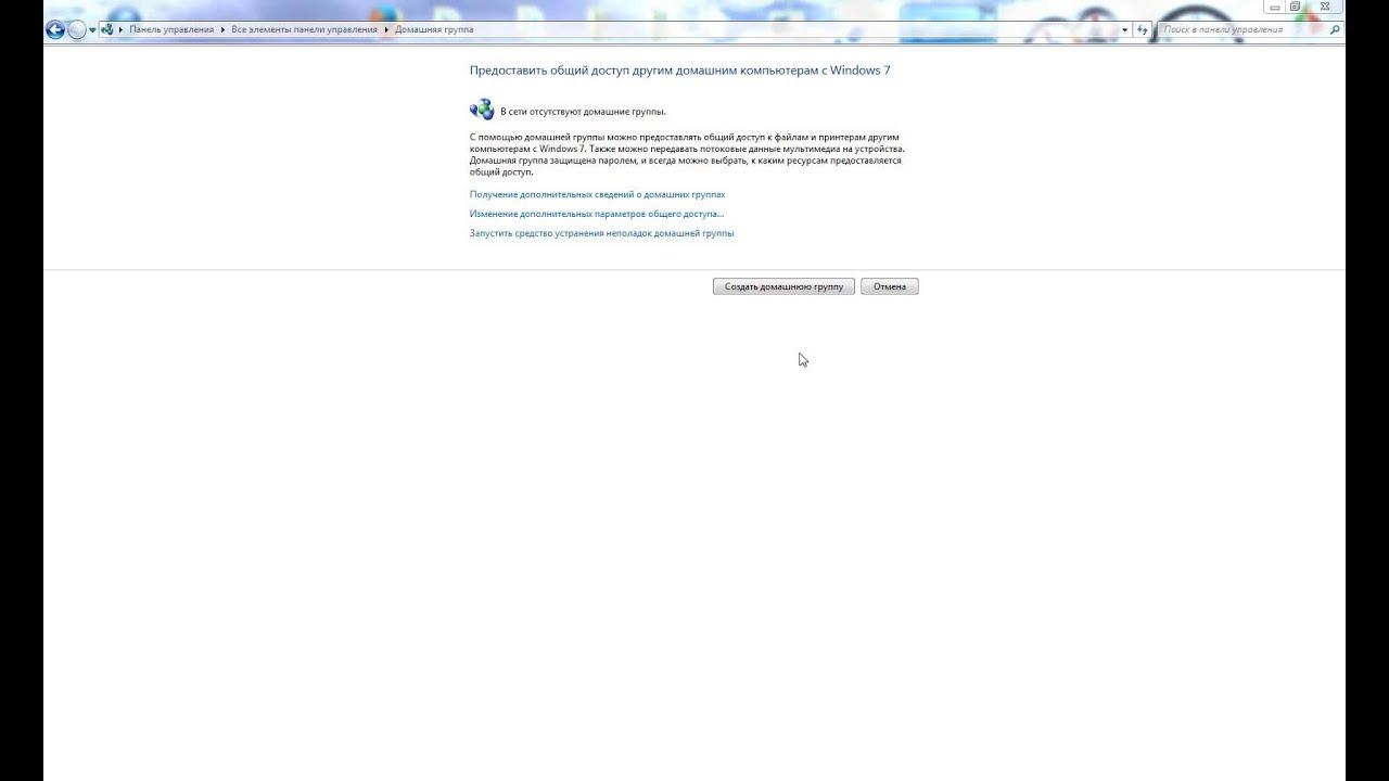 тор браузер не грузит страницы в гирда