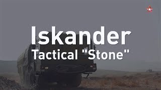 Iskander. Tactical «Stone»