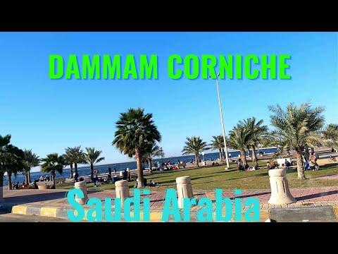 Saudi Arabia Dammam Corniche  March  2021