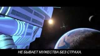 «LEGO Batman 3: Покидая Готэм» - премьерный трейлер