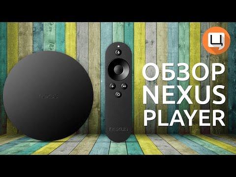 Обзор Nexus Player. Гаджетариум, выпуск 74