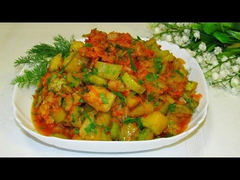 А вы готовите кабачковое рагу? Необыкновенный  союз вкусов!  \Squash Stew