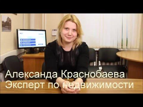 Риелтор Москва |  Александра Краснобаева | Риэлторские услуги  в Москве | Риэлторы Москвы