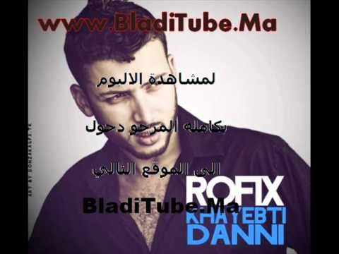 rofix gnaza mp3