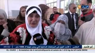حج 2016 : قرعة الحج .. خيبة أمل و مطالبة برفع حصص البلديات من الجوازات