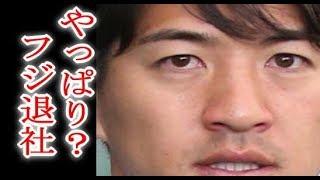 チャンネル登録おねがいします('◇'♪⇒https://goo.gl/ORAFZJ 田中大貴ア...