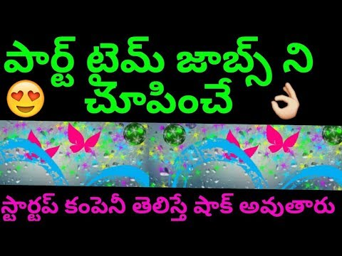 New Startup Company providing Part-Time Jobs for Womens In Telugu Tech  Parttime Jobs In Telugu