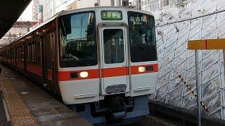 ●20201222 311系 発車 @金山3