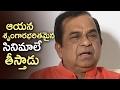 Brahmanandam Shocking Comments On Director Raghavendra Rao   TFPC