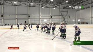 Продолжаются региональные этапы Ночной хоккейной лиги 17 01 19