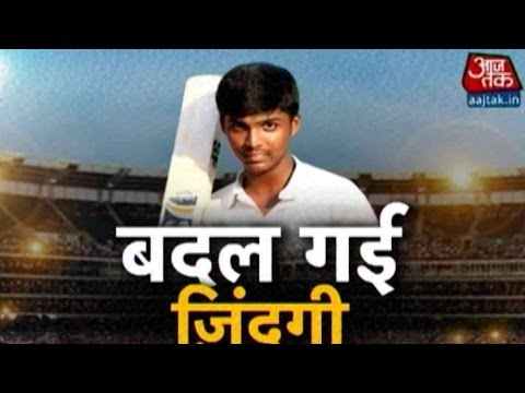 Mumbai Teenage Boy Becomes First Batsman To Score 1000 Runs