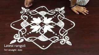 latest sikku kolam design with 7x1 straight dots || letest melikala muggulu