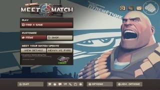 How to play tr_walkway after Meet Your Match Update