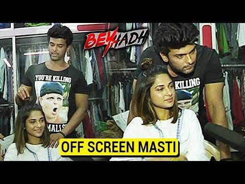 Maya MASTERPLAN To SEPARATE Arjun & Saanjh | Kushal Tandon & Jennifer Winget Masti | Beyhadh - बेहद