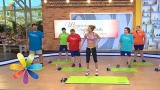 Комплекс упражнений от Аниты Луценко и Дневников похудения.   Шестая тренировка