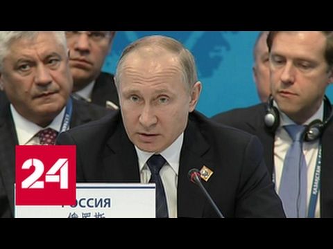 Путин рассказал о мощи ШОС, планах ИГ и шансе на мир в Сирии