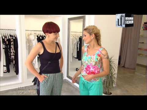 Look Adviser. VDP boutique