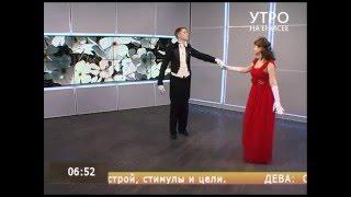 Научиться танцевать вальс можно и за два занятия