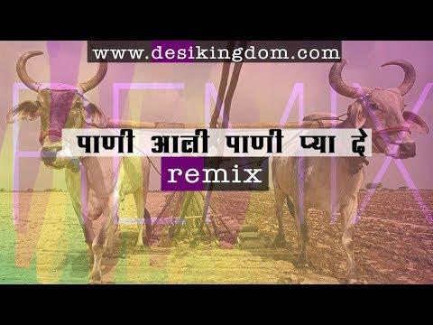 pani aali pani pya de - dj remix | haryanvi