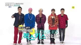 [젝스키스] 주간아이돌 예고편 SECHSKIES Weekly Idol Preview