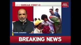Formal Announcement On Priyanka Gandhi