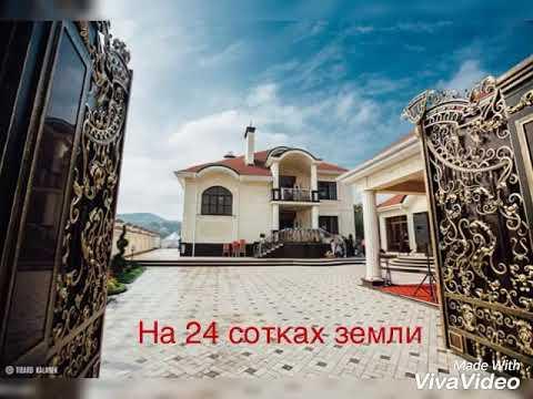 Продаётся дом в Кабардино- Балкарии