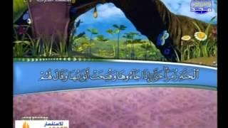 magnifique récitation coran karim (cheikh mohamed abed el hakim محمد عبدالحكيم)