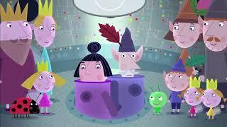 Мультфильмы Серия - Маленькое королевство Бена и Холли - Сборник 44- Мультики