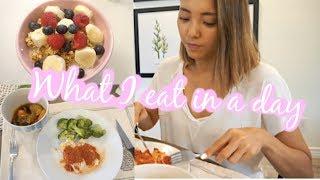 とある日の食事♡ 新米ママ|WHAT I EAT IN A DAY