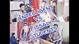 Intelligent vs Fissadi Student || Result Time || Leelu Vines