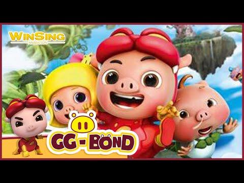豬豬俠之勇闖巨人島_GG Bond & the Beanstalk