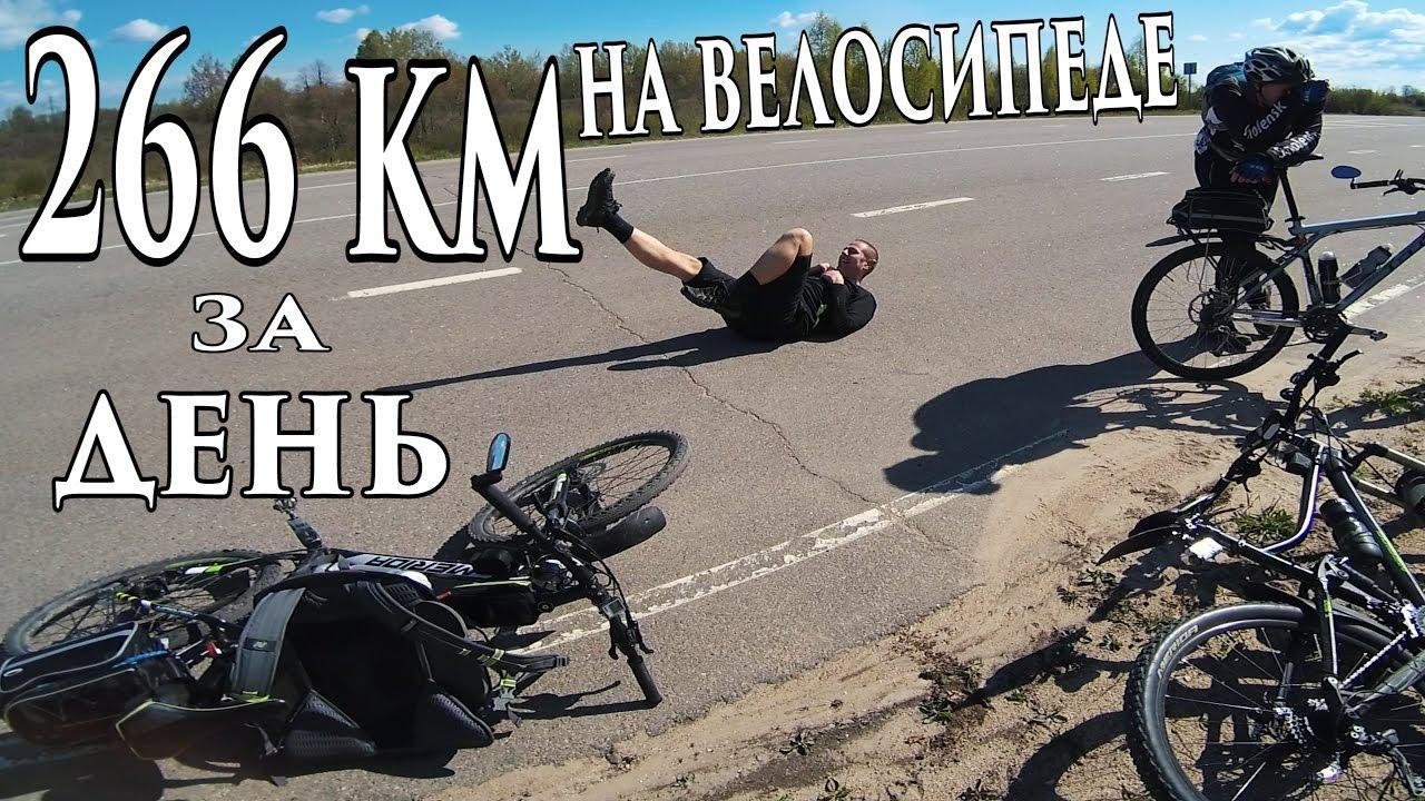 Тоскуя по дивану. Велопутешествие длиною в Крым. - YouTube
