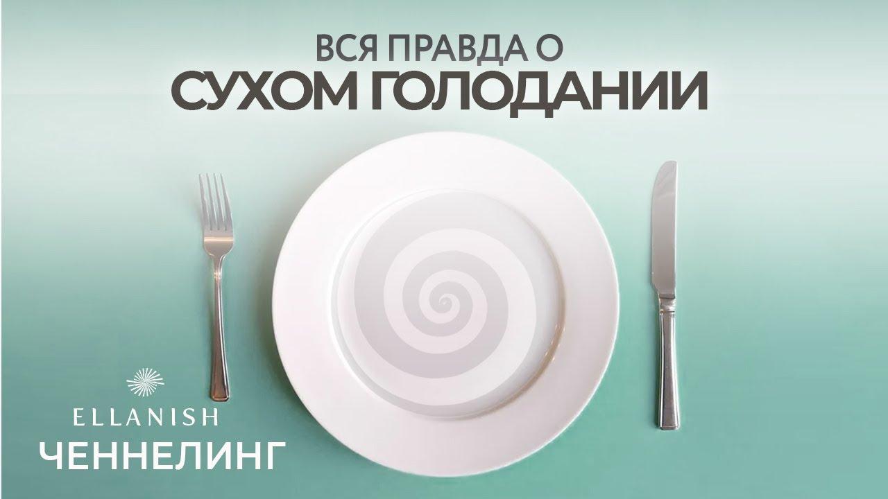 Миф первый — Филонов Сергей Иванович