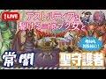 osg ひと言体験談 vol 1 - YouTube