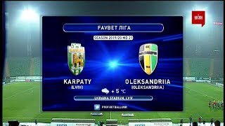 Карпаты - Александрия - 0:4. Обзор матча