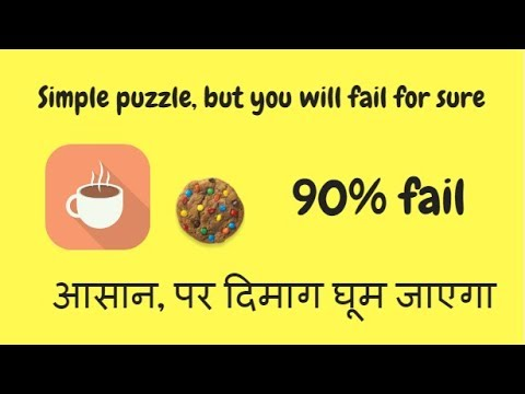 90% fail to answer this simple puzzle, Simple math problem, जिज्ञासा GURU, jigyasa GURU