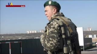 Українсько-молдовський кордон?>
