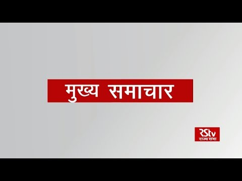 Top Headlines (Hindi - 1:30 pm)