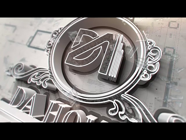 3Dintro.net 276 Khách hàng DaHouse - Intro Video